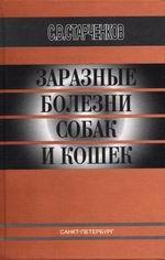 starchenkov2.jpg